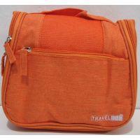 Дорожная косметичка органайзер (оранжевая) 18-11-048