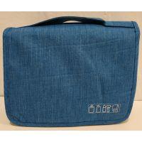 Дорожная косметичка органайзер (синяя) 19-05-184