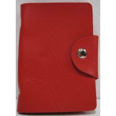 Визитница на 20 карты (красная)  18-12-120