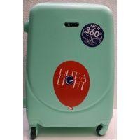 Дорожный пластиковый чемодан Fly (средний)  20-12-077