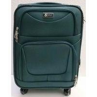 Тканевой чемодан Fly (маленький)  20-12-081