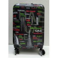 Дорожный пластиковый чемодан (маленький) 21-08-012