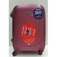 Дорожный пластиковый чемодан Fly (маленький)  21-08-025
