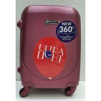 Дорожный пластиковый чемодан Fly (ручная кладь)  21-08-026