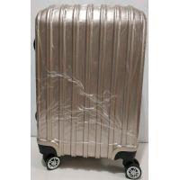 Дорожный пластиковый чемодан (маленький золотой ) 19-05-094