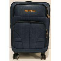 Дорожный тканевый чемодан (маленький) 19-05-097