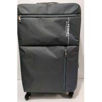 Дорожный тканевый чемодан (большой серый) 19-06-001