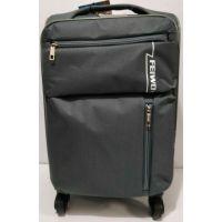 Дорожный тканевый чемодан (маленький серый ) 19-06-003