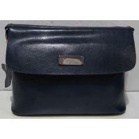 Женский кожаный классический клатч (тёмно-синий) 19-02-012