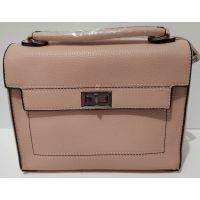 Женская сумка-клатч Sulia  (пудровый) 20-06-043