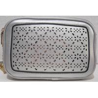 Женский клатч с перфорацией (серебряный) 19-06-024