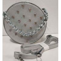 Женский клатч-таблетка со стразами (серебряный) 19-08-069
