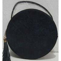 Женский сильный клатч-таблетка (тёмно синий) 19-08-090