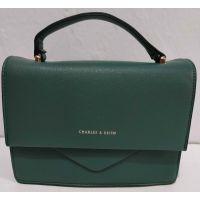Женский стильный клатч (зелёный) 20-01-014