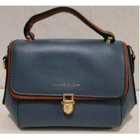 Женский стильный клатч-сумочка (синий) 20-01-018