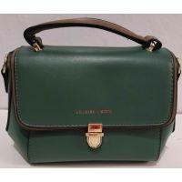 Женский стильный клатч-сумочка (зелёный) 20-01-018