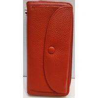 Женский кожаный кошелёк Dr.Bond (красный) 21-03-008