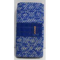 Кожаный кошелёк лазерной обработки (синий) 16-12-035
