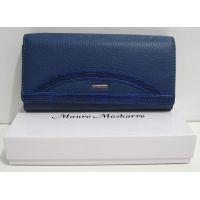 Кожаный кошелёк Mauro  Maskarro (синий) 16-12-038