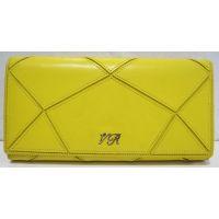 Женский кожаный кошелёк Verity (жёлтый) 18-05-039