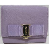 Женский небольшой раскладной кошелёк (сиреневый) 18-10-074