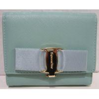 Женский небольшой раскладной кошелёк (мятный) 18-10-074