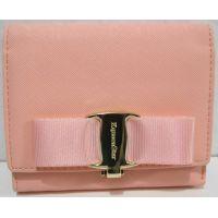 Женский небольшой раскладной кошелёк (пудра) 18-10-074