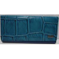 Женский комбинированный кошелёк (синий с бирюзовым фасадом) 19-02-005