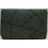 Женский небольшой раскладной кошелёк (тёмно-зелёный) 19-02-007