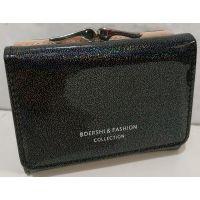 Женский  небольшой кошелёк  Baellerry (чёрный) 19-10-063