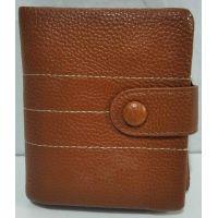 Женский раскладной кошелёк Fani (коричневый) 20-01-051