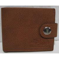Мужской раскладной кошелёк на кнопке-магните (рыжий-1) 18-10-073