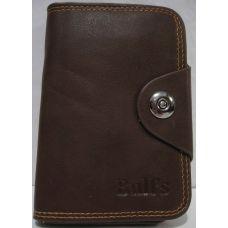 Мужской раскладной кошелёк на кнопке (коричневый) 19-02-002