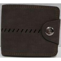 Мужской тканевый раскладной кошелёк на кнопке (коричневый) 19-02-003