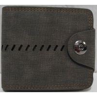 Мужской тканевый раскладной кошелёк на кнопке (серый) 19-02-003