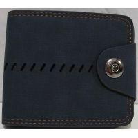 Мужской тканевый раскладной кошелёк на кнопке (синий) 19-02-003