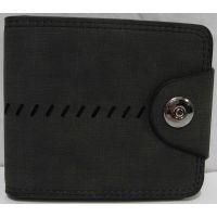Мужской тканевый раскладной кошелёк на кнопке (тёмно-серый) 19-02-003