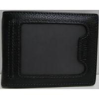 Мужской кожаный кошелёк-зажим Cantlor (чёрный) 19-03-015