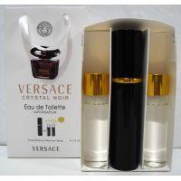 Подарочные парфюмерные наборы с феромонами (3шт по15 мл)
