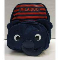"""Детский  тканевый рюкзак """"Слоник""""  (тёмно синий) 21-05-033"""