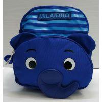 """Детский  тканевый рюкзак """"Слоник""""  (синий) 21-05-033"""