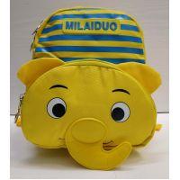 """Детский  тканевый рюкзак """"Слоник""""  (жёлтый) 21-05-033"""