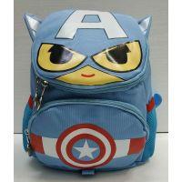 Детский  тканевый рюкзак  (голубой) 21-05-034