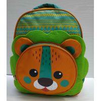 Детский  тканевый рюкзак  21-05-035