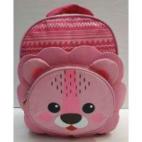 Детский  тканевый рюкзак (розовый) 21-05-035
