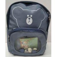 Детский рюкзачок со значками (голубой) 21-06-125