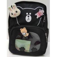 Детский рюкзачок со значками (чёрный) 21-06-125