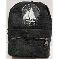 Городской джинсовый рюкзак (чёрый) 18-06-033