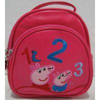 Детская сумочка-рюкзак Peppa (цифры-малиновая) 17-7-055