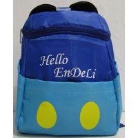 "Детский рюкзак ""Микки Маус"" (синий с голубой вставкой) 17-7-148"